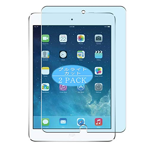 VacFun 2 Piezas Filtro Luz Azul Protector de Pantalla para iPad Mini...