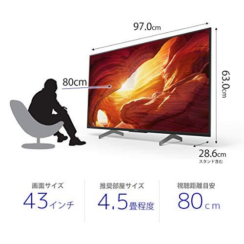 『ソニー 43V型 液晶 テレビ ブラビア KJ-43X8000H 4Kチューナー 内蔵 Android TV (2020年モデル)』の2枚目の画像