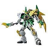 Bandai - Gundam Model Kit de Montaje, Multicolor, BAN230356