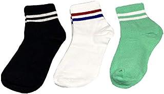 3Pack Striped Multi Design Socks | Casual Trendy Short Socks | One Size Standard | Unisex | Cotton Mixed Blend | Multi-Colour