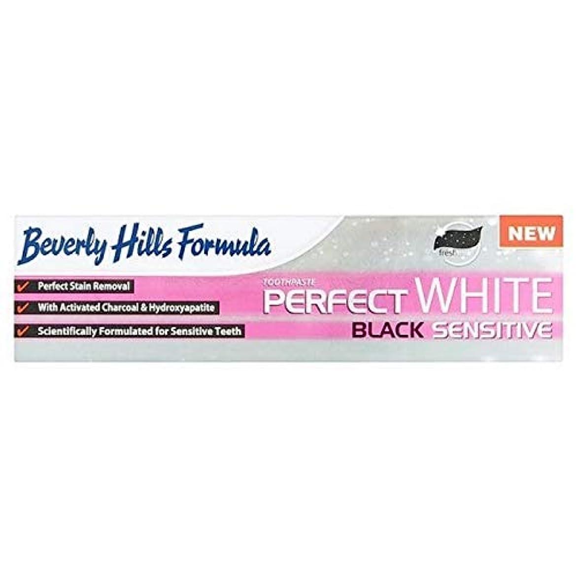 震えボット発行する[Beverly Hills ] ビバリーヒルズ完璧な白黒敏感な歯磨き粉の100ミリリットル - Beverly Hills Perfect White Black Sensitive Toothpaste 100ml [並行輸入品]