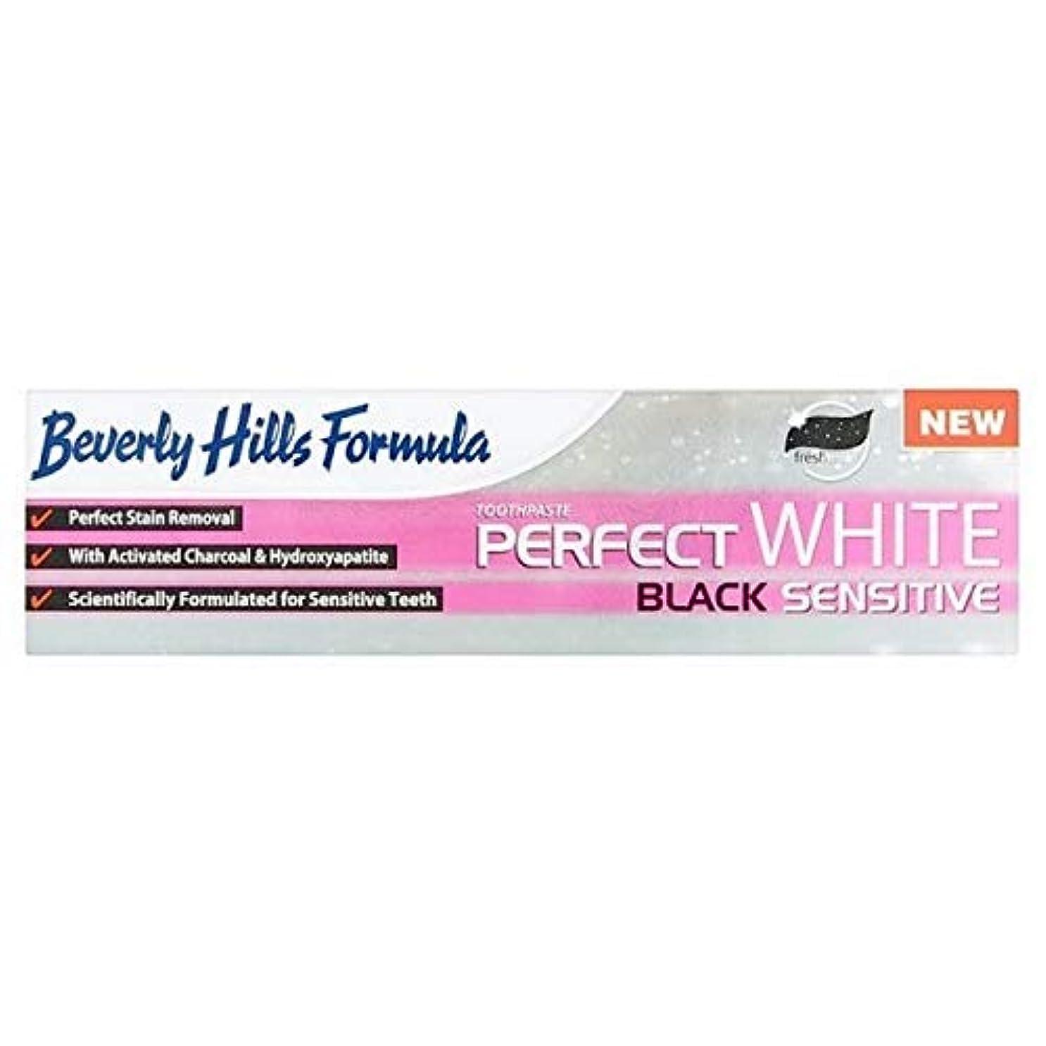 アダルト差別ファンブル[Beverly Hills ] ビバリーヒルズ完璧な白黒敏感な歯磨き粉の100ミリリットル - Beverly Hills Perfect White Black Sensitive Toothpaste 100ml [並行輸入品]