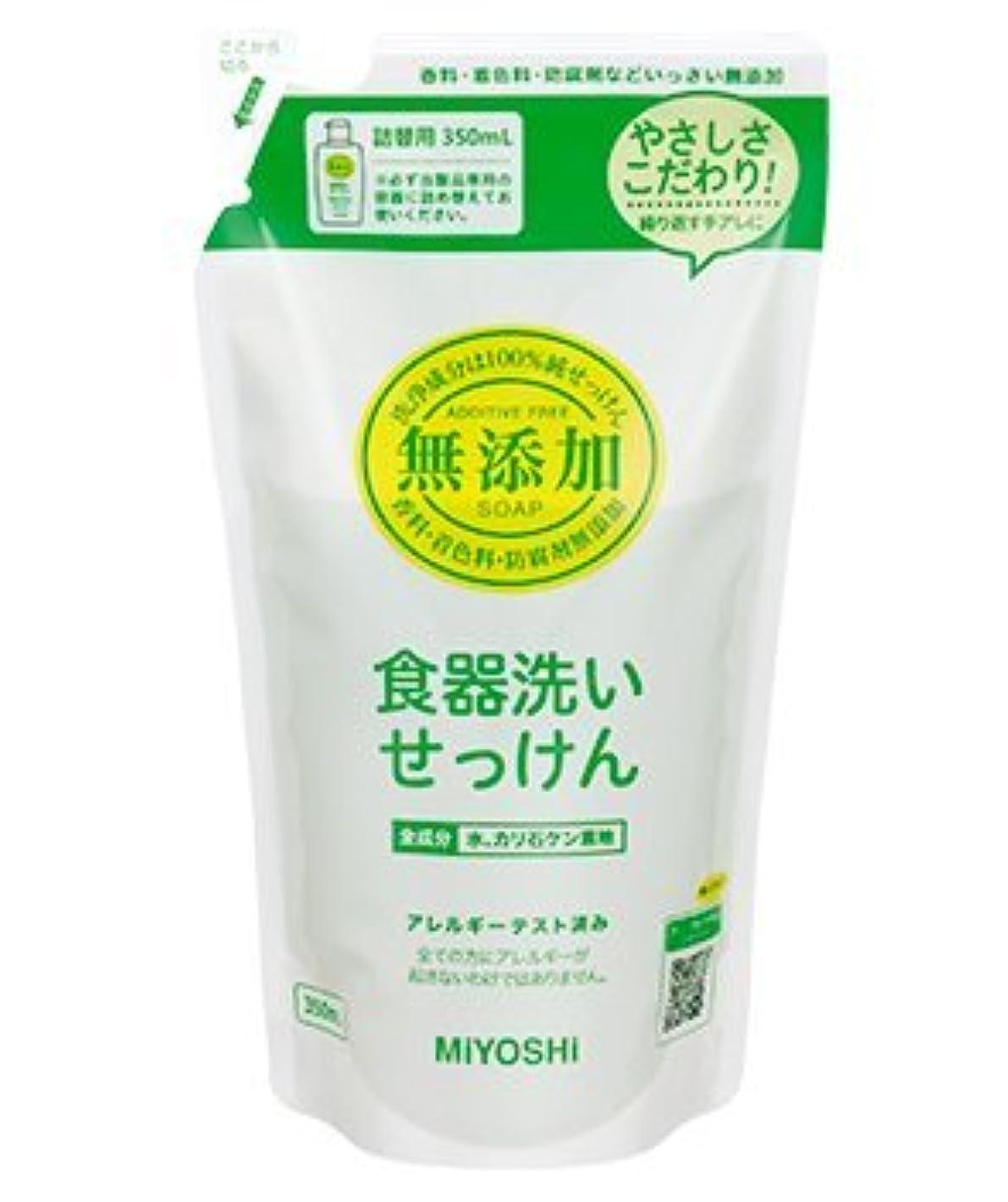 ネックレスインカ帝国有限ミヨシ石鹸 無添加 食器洗いせっけん スタンディング つめかえ用 350ml×24個セット