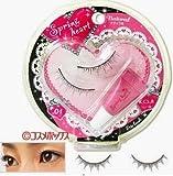 Unionmall Koji Spring Heart False Eyelashes + Eyelash Glue Sets Deity.