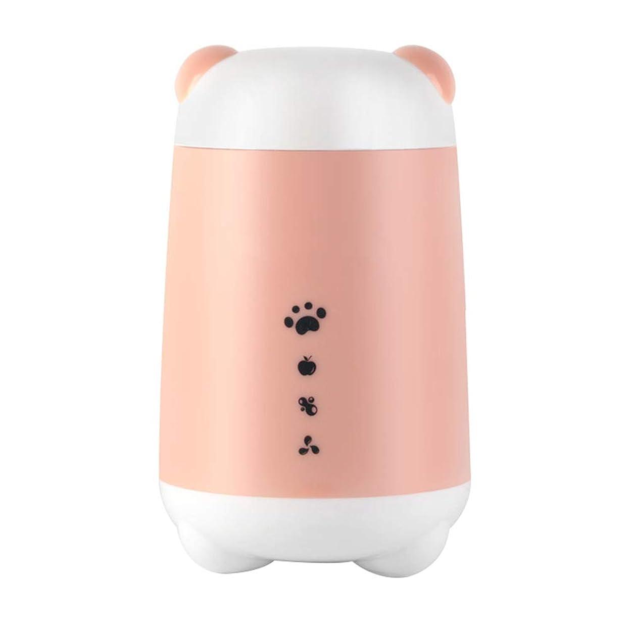 ボイラー殺すリーフレットDIY の自然なフルーツのマスク、美の器械のフルーツおよび野菜フルーツのマスク機械家-作られた自動小型美白の水和の美の器械,Pink