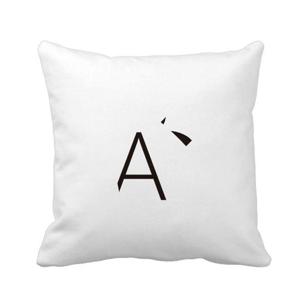 請願者誰の回答可愛い顔文字の当惑した表情 パイナップル枕カバー正方形を投げる 50cm x 50cm