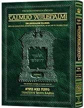 Schottenstein Talmud Yerushalmi - English Edition - Tractate Bava Basra