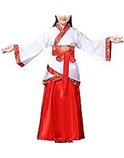 Gtagain Antiguo Tradicional Nacional Disfraz - Unisex Niños Chino Estilo Hanfu Escenario Espectáculo Cosplay Danza Actuaciones Retro Vestido de Lujo