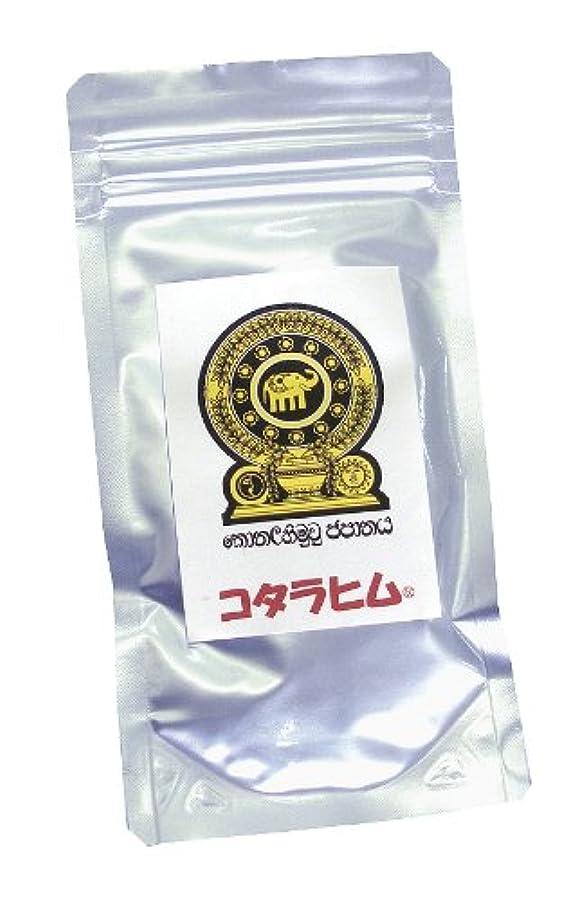 コタラヒムタブレット 180粒(1ヶ月分)