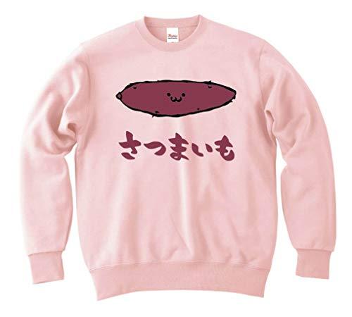 さつまいも サツマイモ 薩摩芋 野菜 果物 筆絵 イラスト カラー おもしろ スウェット トレーナー ライトピンク M