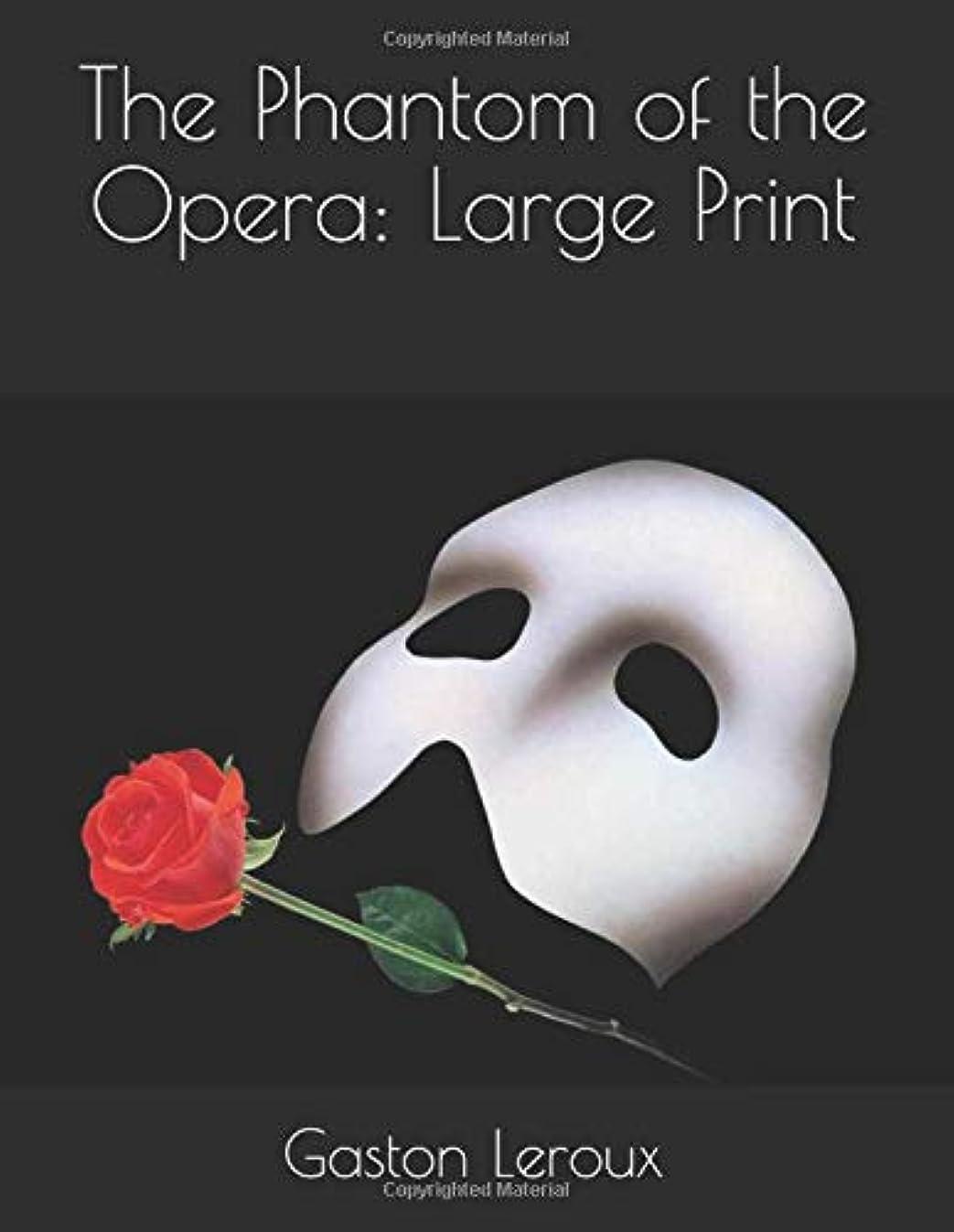 熱心な居心地の良い送るThe Phantom of the Opera: Large Print