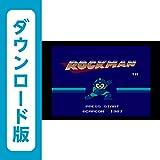 ロックマン [WiiUで遊べるファミリーコンピュータソフト][オンラインコード]
