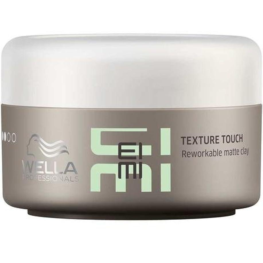 収容するユーザー運動するWella EIMI Texture Touch - Reworkable Matte Clay 75 ml [並行輸入品]