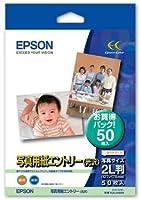EPSON 写真用紙エントリー[光沢]2L判50枚 K2L50SEK