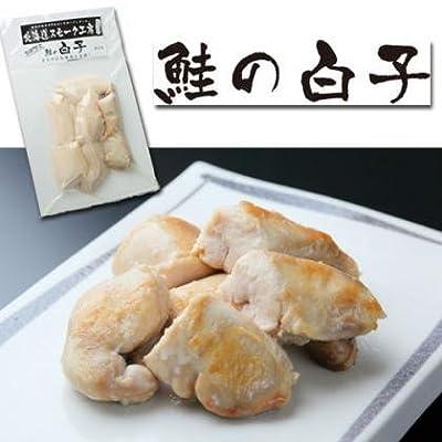 鮭の白子 スモーク風味 3袋セット