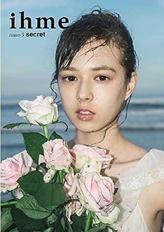 ihme issue5【イフミー】 (secret)