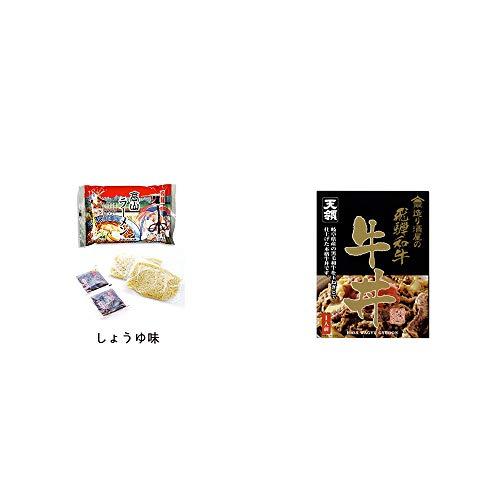[2点セット] 飛騨高山ラーメン[生麺・スープ付 (しょうゆ味)]・天領酒造 造り酒屋の飛騨和牛 牛丼(1人前)