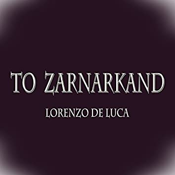 To Zanarkand (Short Piano Version)