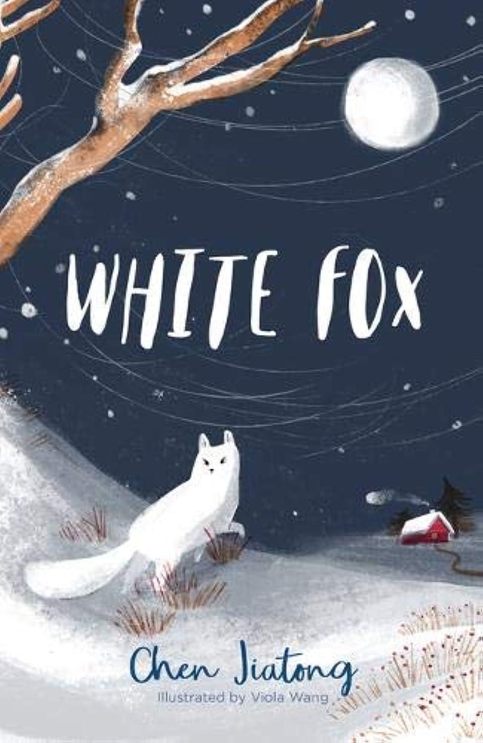 スチュワーデス受信機苦難The White Fox 1: White Fox (English Edition)