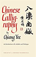 Chinese Calligraphy: An Introduction to Its Aesthetic and Technique, Third Revised and Enlarged Edition
