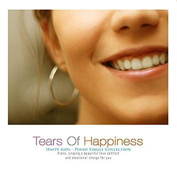 행복의 눈물