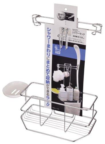 パール金属 バスストレージ シャワー ラック H-9781 シルバー 幅260×奥行140×高さ395mm(石けん皿含まず)