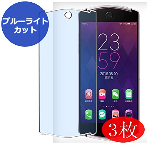 【3 Pack】 Synvy Anti Blue Light Screen Protector for Meitu V4 Screen Film Protective Protectors [Not Tempered Glass]