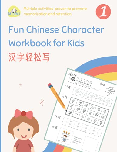 Fun Chinese Character Workbook for Kids: 150+ easy and engaging writing pages