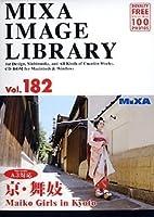 MIXA IMAGE LIBRARY Vol.182 京・舞妓