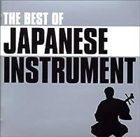 ベスト・オブ・日本の詩情/和楽器の調べ