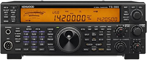 Kenwood Original TS-590SG HF/50 MHz Amateur Base Transceiver 32 BIT DSP, 100 Watts