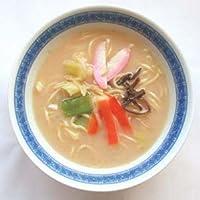 具付き ちゃんぽんセット 1食(260g)×3パック (ラーメン) (nh723840)