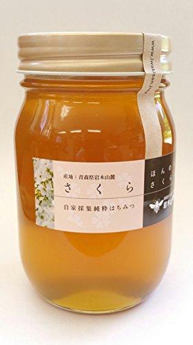 【産地・青森県】世界一の桜並木・国産さくら蜂蜜500g 採集者・三浦喜代春 [並行輸入品]