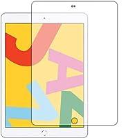 PDA工房 iPad (第7世代・2019年発売モデル) ブルーライトカット[反射低減] 保護 フィルム 日本製