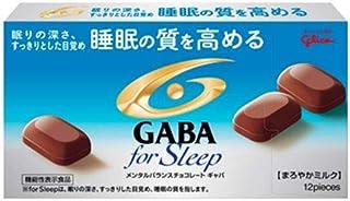 グリコ メンタルバランスチョコレートGABA(ギャバ)フォースリープ まろやかミルク【機能性表示食品】 12粒×10箱入×(2ケース)