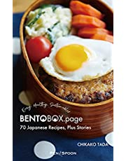 BENTOBOX.page: 70 Japanese Recipes, Plus Stories   Easy, Healthy, Sustainable! (English Edition)
