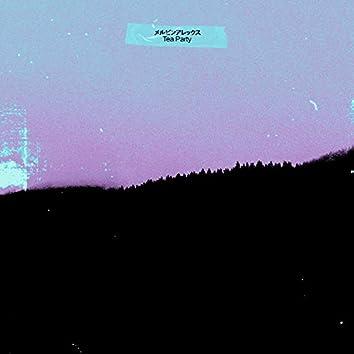 Autumn 98 (Bonus Track)