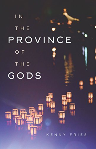 In the Province of the Gods (Living Out: Gay and Lesbian Autobiog) (English Edition)