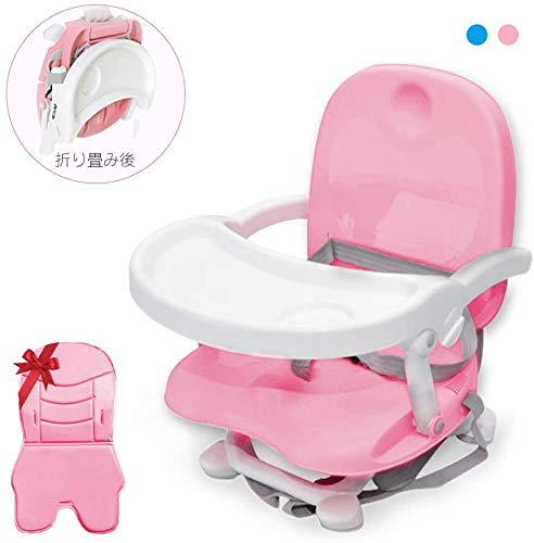 AIRCAREベビーチェア折りたたみ式赤ちゃん離乳食ローチェア出産祝い安全軽量持ち運び快適ピンクM