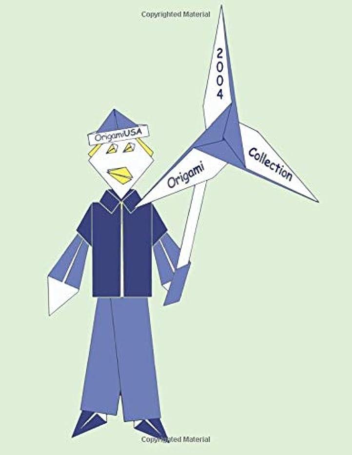 パウダー松明ラフレシアアルノルディOrigami Collection 2004 (OrigamiUSA Annual Collections)