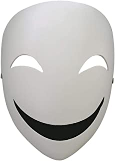 Halloween Supplies,LeSharp,Japanese Anime Hiruko Smiling Clown Full Face Mask Masquerade Party Cosplay Prop - White