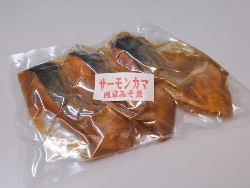 KISAKU サーモンカマ西京みそ煮 360g(大判3個)【 調理済み! 柔らかくお年寄りに人気があります。】