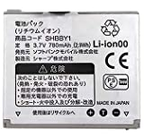 【Amazon.co.jp 限定】 HCMA ソフトバンク/softbank 電池パック SHBBY1