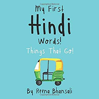 My First Hindi Words! - Things That Go