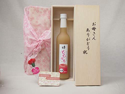 母の日 ギフトセット リキュールセット お母さんありがとう木箱セット( 完熟桃のとろとろ感が口いっぱいに広がる桃リキュール ももとろ500ml(福島県