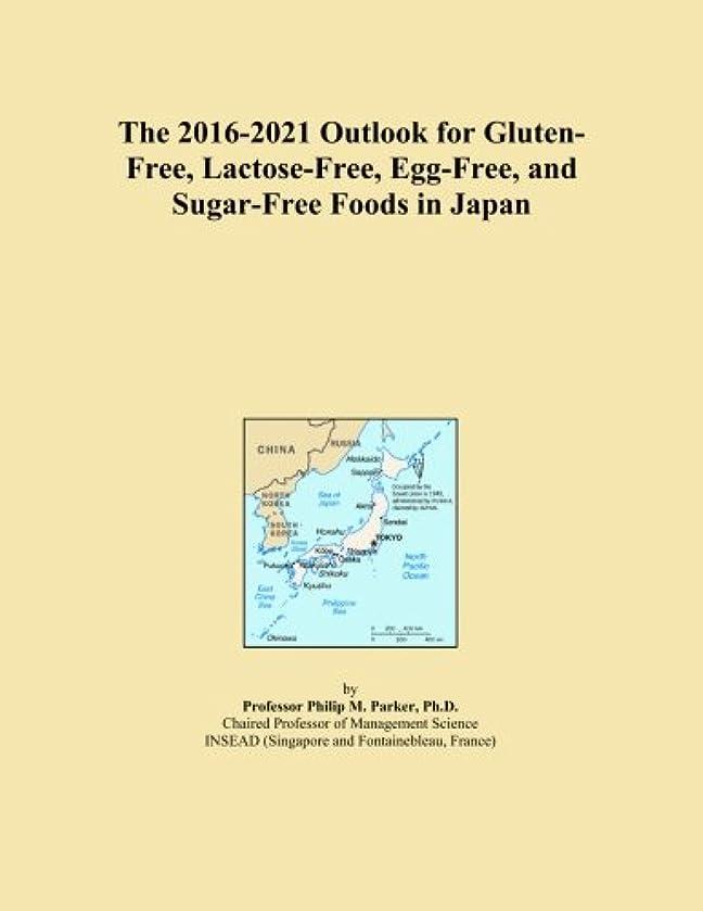 手伝うくすぐったい拾うThe 2016-2021 Outlook for Gluten-Free, Lactose-Free, Egg-Free, and Sugar-Free Foods in Japan