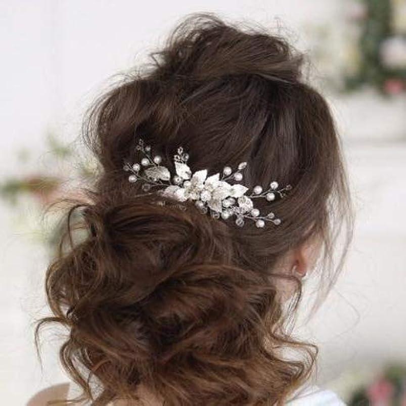 置換鋸歯状評判Kercisbeauty Boho Wedding Bridal Hair Comb Clips Decorative Headband with Crystal Leaf Rhinestones for Brides Women's Dancing Party Hair Accessories (Silver) [並行輸入品]