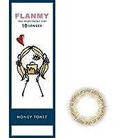 FLANMY フランミーワンデー 10枚入 【ハニートースト】 -6.00