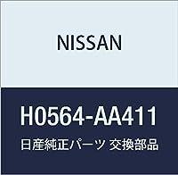 NISSAN (日産) 純正部品 キー ブランク マスター スカイライン 品番H0564-AA411