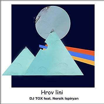 Hrov lini (feat. Nersik Ispiryan)